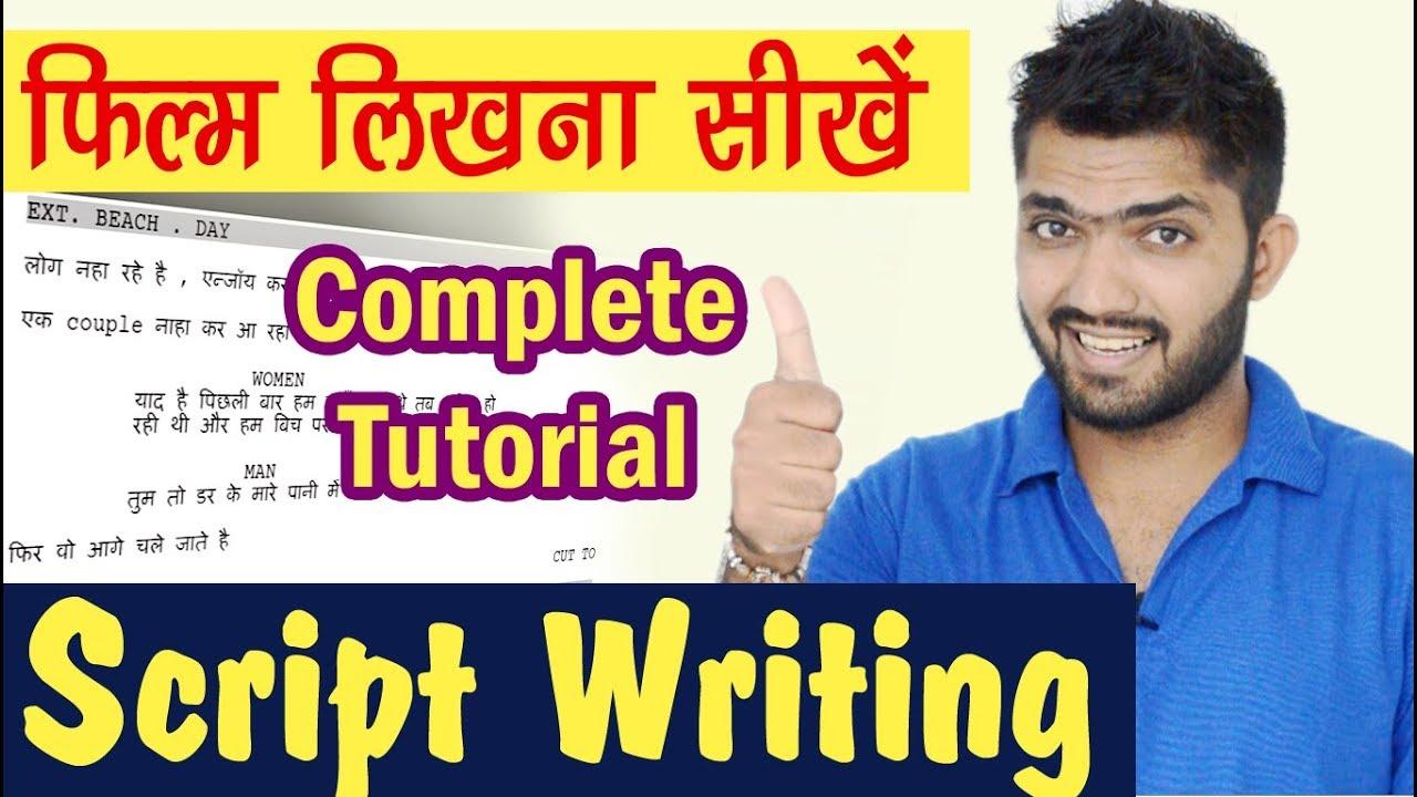 Film / Script Writing  in Hindi  Movie / Film Kaise Likhen