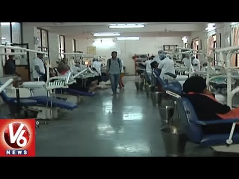 Special Report On Osmania Dental Hospital | Hyderabad | V6 News