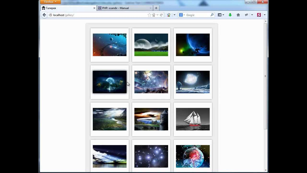 Как сделать на сайте html фотогалерею создание дизайн веб сайтов корпоративных