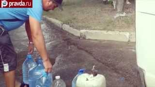 Luhansk left without water again