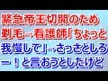 【18禁】剃毛!ヒートカッター! - YouTube