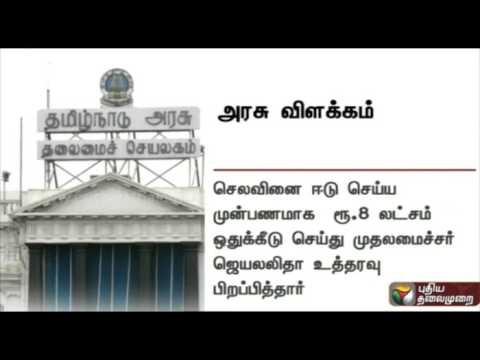 Jayalalithaa's action resulted in release of 288 Tamils from Andhra prisons: TN govt