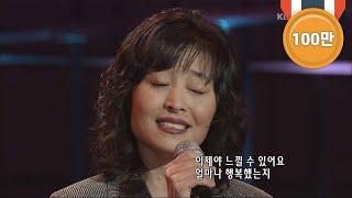 고은희 x 이정란 - '사랑해요' [콘서트7080, 2004]