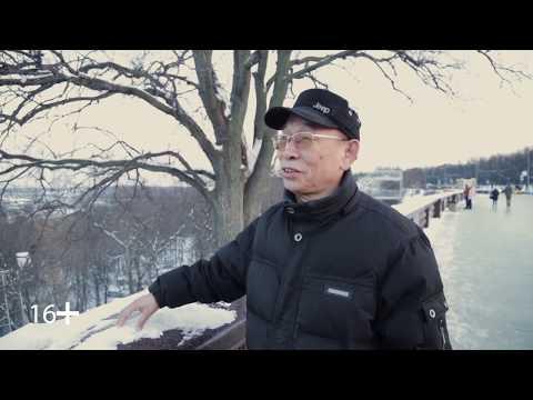 Основатель Института Конфуция МГУ Жэнь Гуаньсюань об изучении китайского языка в России