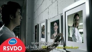 ไม่มีใครเหมือนเธอ : หวิว [Official MV]