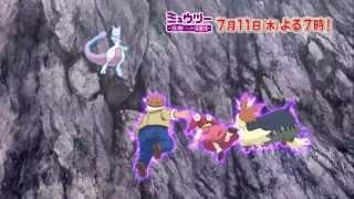 Mewtwo: The Prologue to Awakening Final Trailer (Japanese)