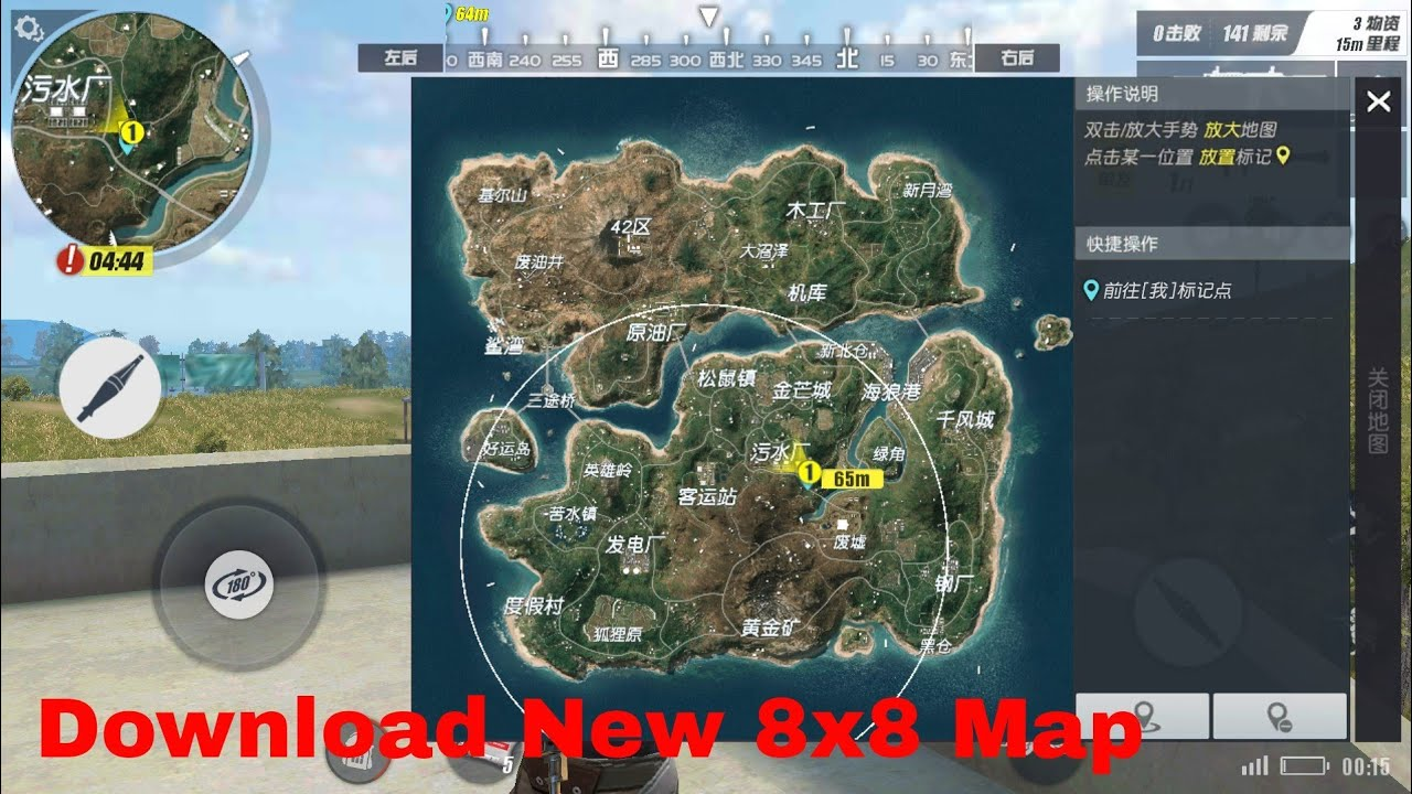 Download Ros 8x8 Map Chinese Server Android Ios And Pc Youtube