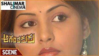 Repeat youtube video Aganthakudu movie || Blackmail on Madhu Shalini Scene  || Siva Balaji,Madhu Shalini
