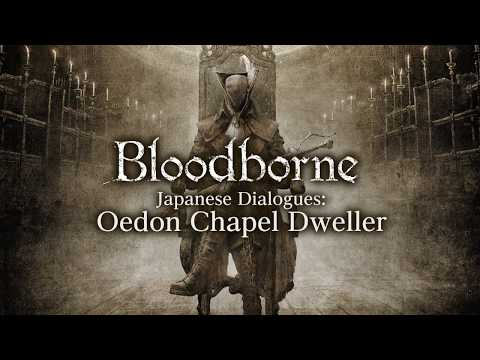 Bloodborne All Dialogues: Oedon Chapel Dweller (Japanese)