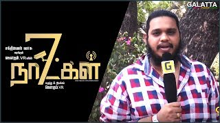 7 different Characters, Racy Crime Thriller - 7 Naatkal Director Promises