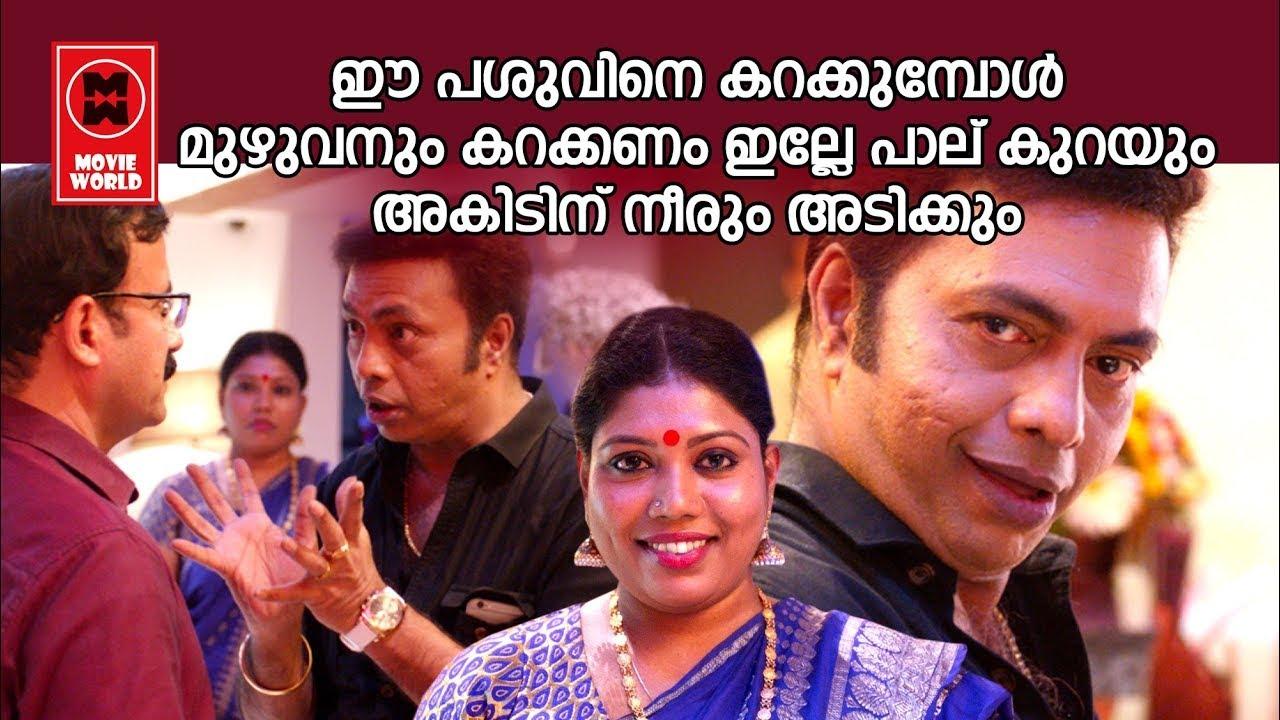 ഈ പശുവിനെ കറക്കുമ്പോൾ മുഴുവനും കറക്കണം | Shammi Thilakan Dialogues | Pokkiri Simon movie Scenes