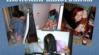 Как называются таблетки от алкоголизма