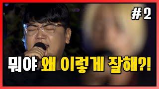 """오늘 따끈한 앨범 """"최군의 사랑 참..&quo…"""