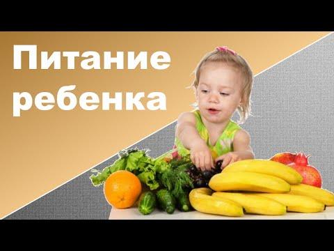 Причины и симптомы мезаденита у детей, лечение и диета