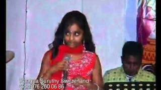 Paartha Nyapakam - Raagaa Suruthy - Ponkalvizha 2011