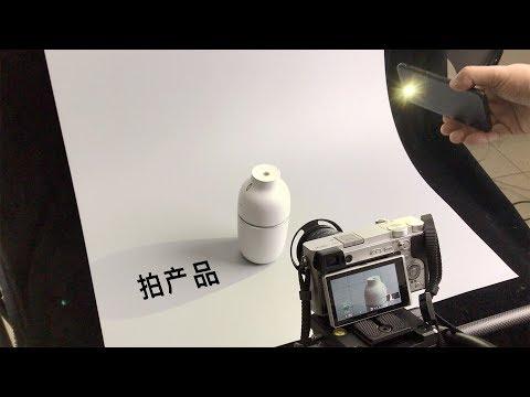 产品视频这样拍!拍产品镜头的五镜头拍摄法,简单粗暴实用