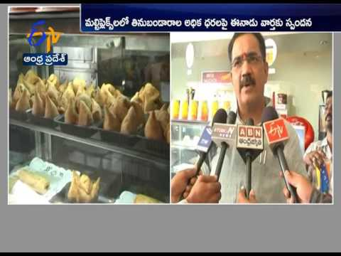 Investigation on High Pricing at Multiplexes | Officials Respond to EENADU-ETV Stories