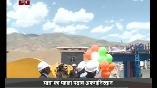 pm modi afghan prez ashraf ghani jointly inaugurate afghan india friendship dam