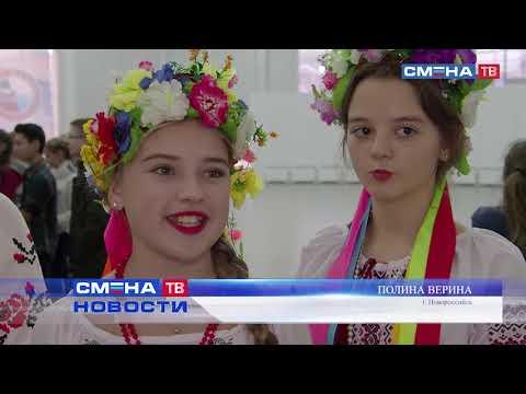Открытие Всероссийского фестиваля русского языка и российской культуры в ВДЦ «Смена»