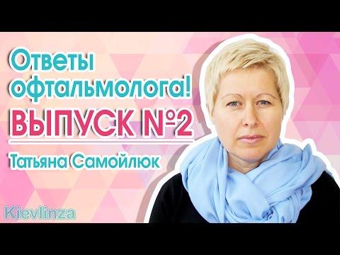 Вопрос-Ответ - ПАО Вологдаэнергосбыт