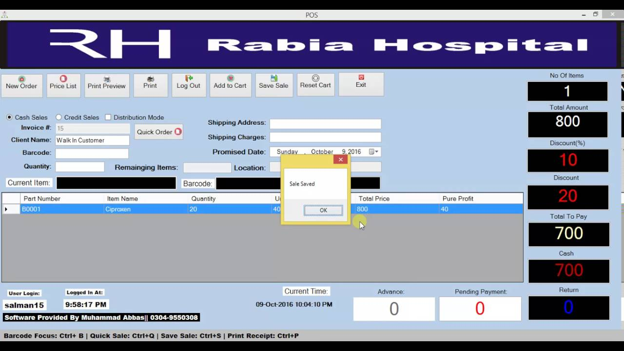 Complete POS Working In C Windows Form YouTube - Windows invoice template