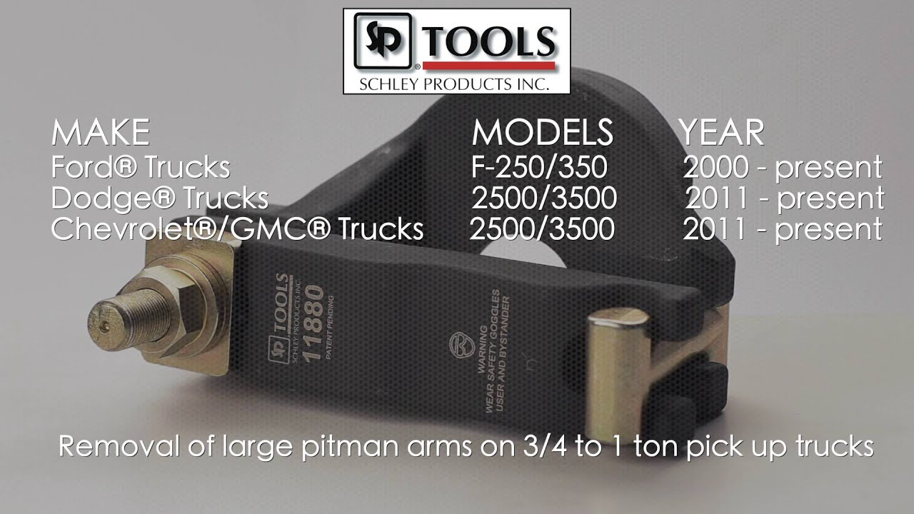 SP Tools 11880 Heavy Duty Pitman Arm Remover for 3/4 - 1 ...