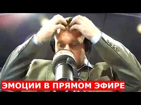 """""""Нас всех и так упакуют!"""" — Дмитрий Потапенко"""