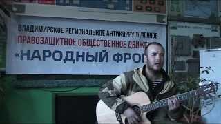"Download Концерт ""Нагоры""  для бойцов ""Спарта"" ДНР. Mp3 and Videos"