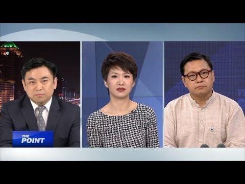 Paris Climate Accord: As US steps back, China pushes forward