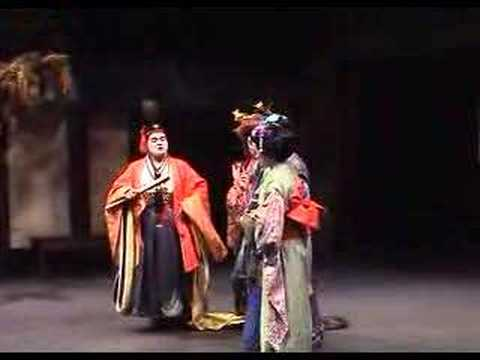 Punahou Mikado-See How The Fates