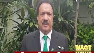 Video Rehman Malik Massege On 14 August 2018 download MP3, 3GP, MP4, WEBM, AVI, FLV Agustus 2018