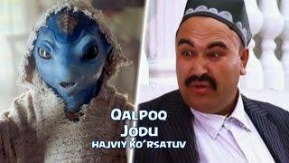 Qalpoq - Jodu | Калпок - Жоду (hajviy ko'rsatuv)