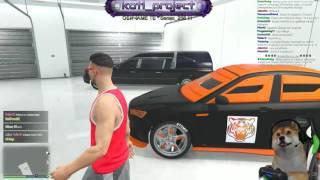 Online Купон в GTA V