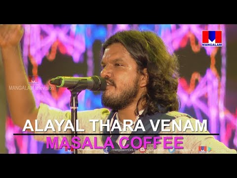 Alayal Thara Venam | Masala Coffee | Mangalam Tv