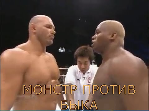 Кевин Ренделман vs