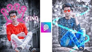 Neon Glowing Effects In PicsArt🔥    Part - 2    Magical Effect    PicsArt Photo Editing    SK EDITZ