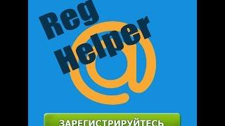 видео Mail.Ru - Как зарегистрироваться в майле бесплатно и без смс.