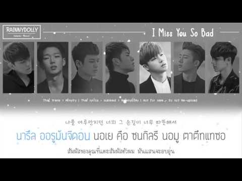[THAISUB] I Miss You So Bad (아니라고) - iKON