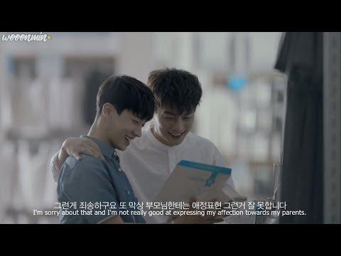 [ENG SUB] UNIQLO AIRism campaign - HIGHLIGHT Yoon Doojoon & Lee Gikwang