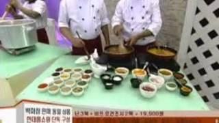 Korea teaching Rajesh kumar
