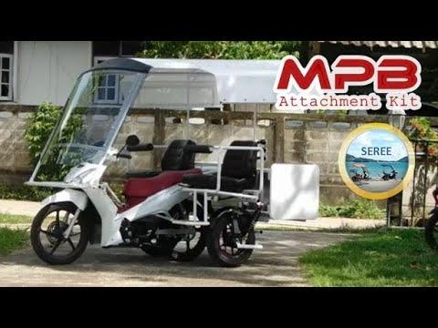 Honda Wave 125i MPB Multi Purpose Bike Kit  Trike Kit สามล้อหลัง ทดแทน รถกอล์ฟ รถใช้ภายในโครงการ