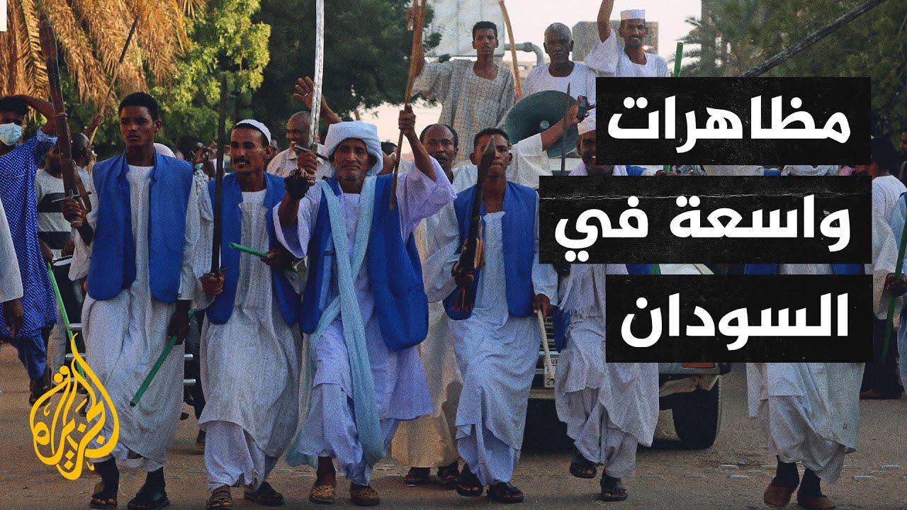 السودان.. مظاهرات مؤيدة للحكومة المدنية وأخرى معارضة تطالب بحلها  - نشر قبل 5 ساعة