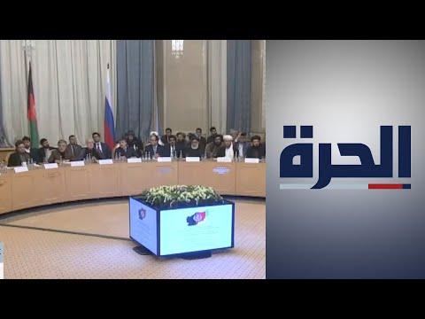 أفغانستان.. تعثر محادثات السلام بسبب الخلاف على ملف المعتقلين  - 17:59-2020 / 5 / 21