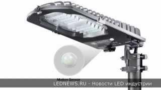 Светодиодные светильники уличного освещения | slideshow(, 2015-07-02T08:03:25.000Z)