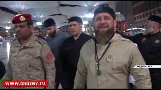 Рамзан Кадыров стал первым за десятилетия мусульманином России, попавшим в комнату Пророка Мухаммада