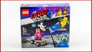 The Lego Movie 2 - Brick Builder