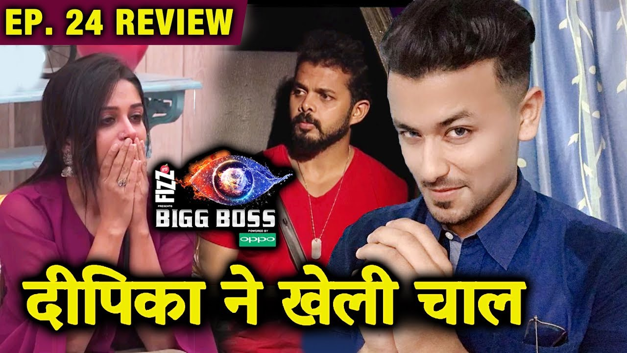 Dipika Plays GAME Against Sreesanth | Mid-Week Eviction Drama | Bigg Boss 12 Ep. 24 Review
