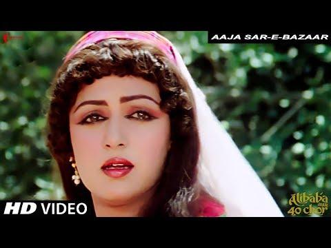 Aaja SarEBazaar  Lata Mangeshkar  Alibaba Aur 40 Chor  R D Burman  Hema Malini