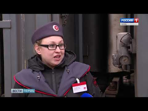 В Перми встретили задержанный из-за наводнения поезд «Адлер-Пермь»