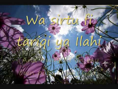 Ya Ilahi (No Music w/ Lyrics and English Translation)